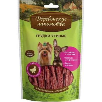 Деревенские лакомства для мини-пород Грудки утиные, 55 гр