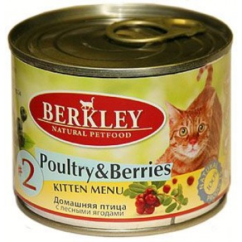 Berkley / Беркли кон. д/котят домашняя птица с лесными ягодами №2 200гр