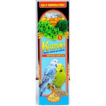 Катрин 2105 Палочки д/волнистых попугаев Морская Капуста 2шт