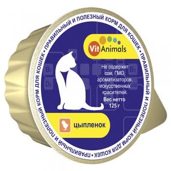 VitAnimals / ВитЭнималс консервы д/кошек Цыпленок 125 гр