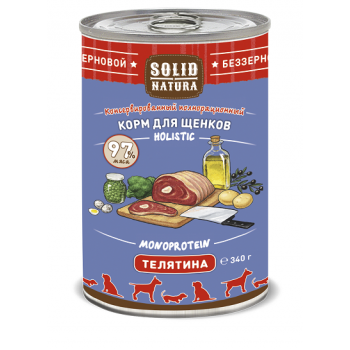 Solid Natura / Солид Натур Телятина влажный корм для щенков жестяная банка 0,34 кг