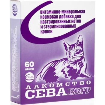 Севавит витаминно-минеральная кормовая добавка д/кастрированных котов и стерилизованных кошек 60таб
