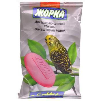 Жорка Минерально-соляной камень для птиц, 2шт. 80 гр.