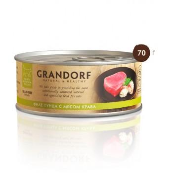 Grandorf / Грандорф консервы для кошек Филе тунца с мясом краба 70 гр.