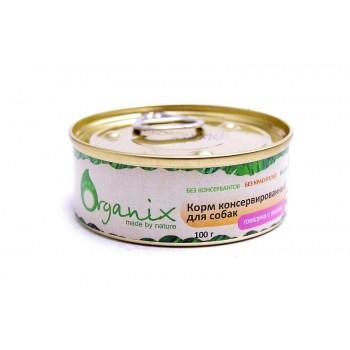 Organix / Органикс Консервы для собак говядина с языком, 100 гр