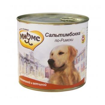 Мнямс консервы для собак Сальтимбокка по-Римски (телятина с ветчиной) 600 г