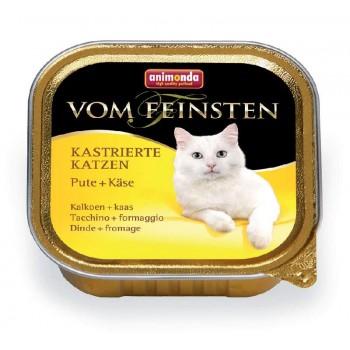 Animonda Vom Feinsten for castrated cats конс. 100 гр. Индейка с сыром для кастрированных кошек (ламистер) 83445