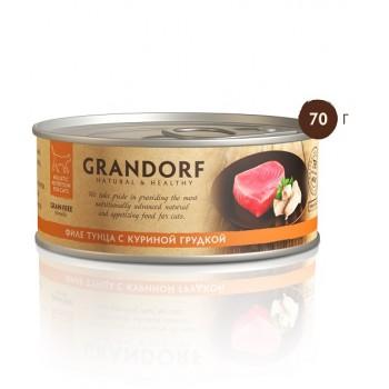 Grandorf / Грандорф консервы для кошек Филе тунца с куриной грудкой 70 гр.