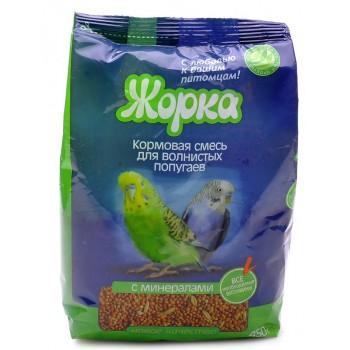 Жорка Lux для волнистых попугаев с Морской капустой (пакет) 450 гр.