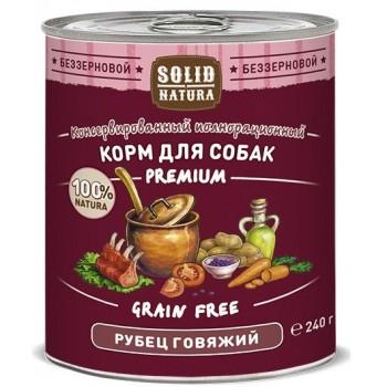 Solid Natura / Солид Натур Рубец говяжий влажный корм для собак жестяная банка 0,24 кг