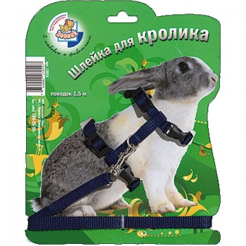 Зооник 13016 Шлейка стропа д/кроликов на блистере (+поводок 1,5 м)