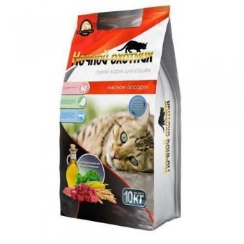 Ночной охотник сухой корм ПРЕМИУМ для кошек Мясное ассорти 10кг