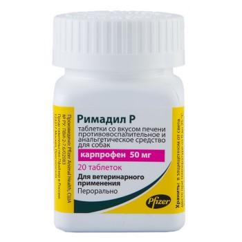 Римадил Р (Зоэтис) 50 мг 20 таб.