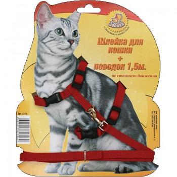 "Зооник 1318 Шлейка стропа д/ кошек на блистере (+ поводок 1,5м)"""""