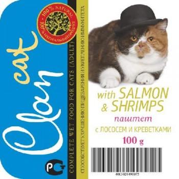 Clan / Клан консервы д/кошек Паштет с лососем и креветками, 0,1 кг