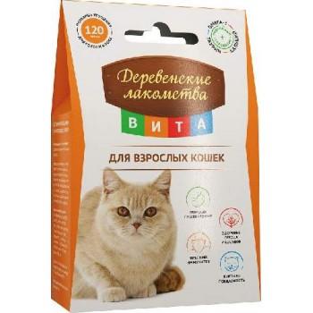 Деревенские лакомства ВИТА для взрослых кошек, 60 гр