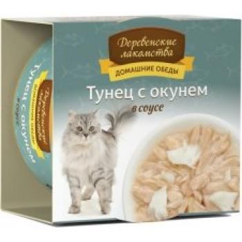 Деревенские лакомства «Тунец с окунем в соусе», 80 гр