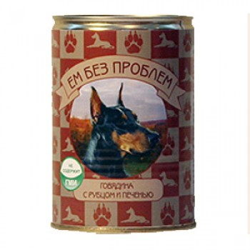 ЕМ БЕЗ ПРОБЛЕМ Говядина с рубцом и печенью для собак 410 г