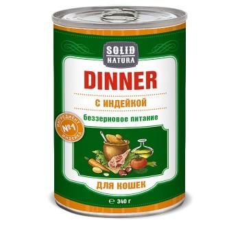 Solid Natura Dinner / Солид Натур Диннер Индейка влажный корм для кошек жестяная банка 0,34 кг