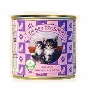 ЕМ БЕЗ ПРОБЛЕМ Ассорти для котят 250 г