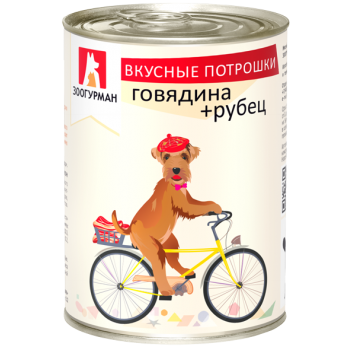 Зоогурман кон.д/собак Вкусные потрошки Говядина/рубец 350гр (2304)