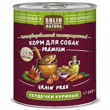 Solid Natura / Солид Натур Сердечки куриные влажный корм для собак жестяная банка 0,24 кг