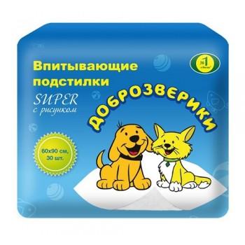 Пелигрин Доброзверики Подстилки впитывающие д/домашних животных супер 60*90*30шт