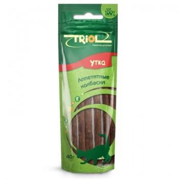 Triol / Триол Аппетитные колбаски из утки для кошек, 40г