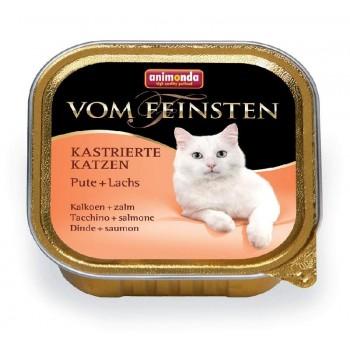 Animonda Vom Feinsten for castrated cats конс. 100 гр. с индейкой и лососем для кастрированных кошек (ламистер) 83855