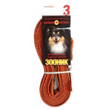 Зооник Поводок капроновый с латексной нитью 3м* 15мм, оранжевый