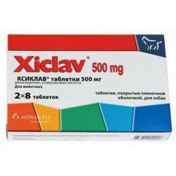 Ксиклав №16 (Еланко) таблетки 500 мг