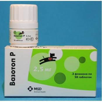 Вазотоп (Intervet) P №28 препарат для контроля артериального давления у собак и кошек 2,5мг