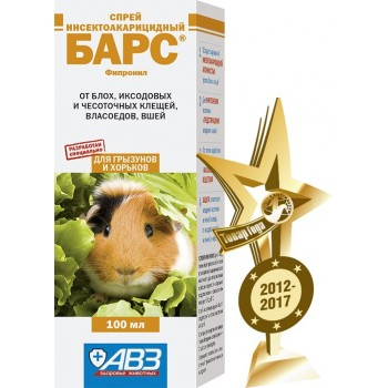 АВЗ БАРС спрей для грызунов инсектоакарицидный, 100 мл