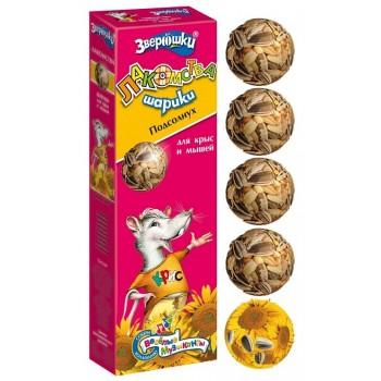 `Зверюшки` - шарики 5 шт. для крыс и мышей подсолнух (1х25) 691 (Зоомир)