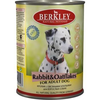 Berkley / Беркли кон. д/собак кролик с овсяными хлопьями 400гр