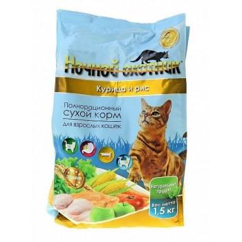 Ночной охотник сух корм для кошек Курица и рис 15 кг
