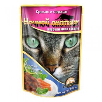 Ночной охотник кон. для кошек Кролик и сердце кусочки в ЖЕЛЕ 100 гр