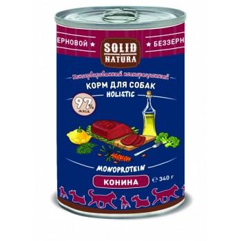 Solid Natura / Солид Натур Конина влажный корм для собак жестяная банка 0,34 кг