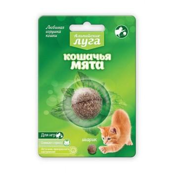 Альпийские луга Кошачья мята пресованная (шарик) 22,5 гр