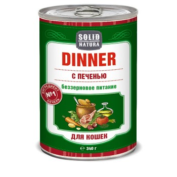 Solid Natura Dinner / Солид Натур Диннер Печень влажный корм для кошек жестяная банка 0,34 кг