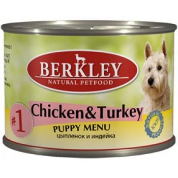 Berkley / Беркли кон. д/щенков цыплёнок и индейка №1 200гр