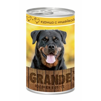 VITA PRO GRANDE Кон.1250г для собак курица индейка кусочки в соусе 1х12 75164276