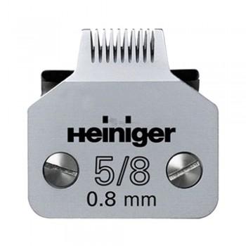 Сменное лезвие Heiniger для кошек и собак 5/8/0.8 мм