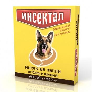 Инсектал Капли от клещей и блох для собак 40-60 кг