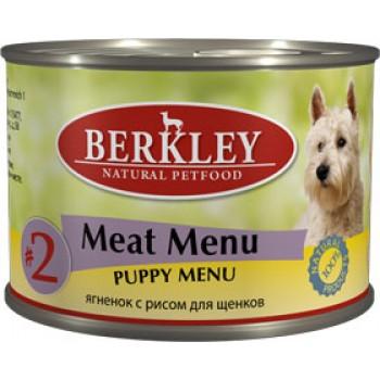 Berkley / Беркли кон. д/щенков ягненок с рисом №2 200гр