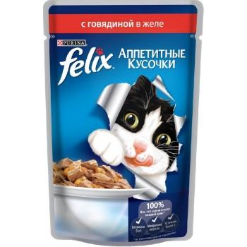Felix / Феликс для кошек Говядина аппетитные кусочки в желе 85 гр