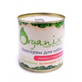 Organix / Органикс Консервы для собак с говядиной и потрошками, 750 гр