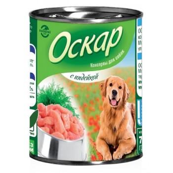Оскар консервы для собак с индейкой 0,35 кг