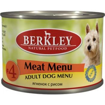 Berkley / Беркли кон. д/собак ягненок с рисом №4 200гр