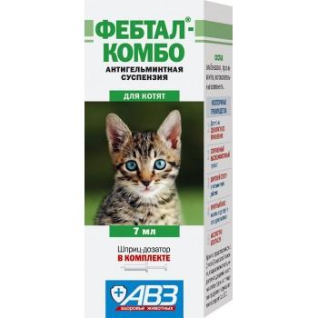 """""""Фебтал Комбо"""" суспензия 7 мл антигельминтик для котят для лечения и профилактики нематодозов и цестодозов"""
